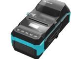 P50 便捷式标签打印机
