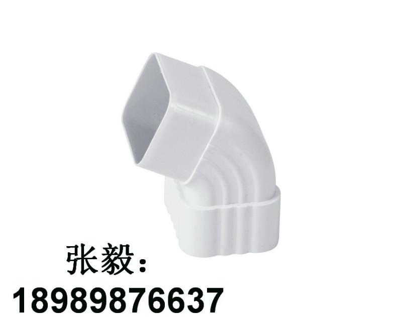杭州沃德牌塑料落水系统