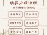 湘潭殡葬服务一条龙,高素质服务团队,让逝者走的更有尊严