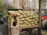 豐臺區家庭裝修垃圾清運拉建筑垃圾裝修渣土清運處理低