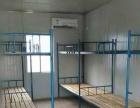 漳州集装箱房屋租赁每天6元起