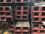 英國進口S275材質CH英標槽鋼鋼結構配件