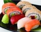 青岛友田町寿司加盟费多少友田町寿司好吃吗