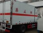 郑州油漆运输车