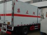 东莞蓝牌危险品运输车