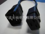 供应IEC公头 C20  美国插头线