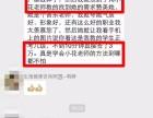 李小花 总裁成交思维 2018年3月北京站您来吗?
