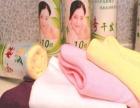 巾富康消毒毛巾加盟火爆招商中!