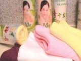 巾富康消毒毛巾加盟火爆招商中