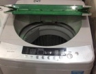美的全自动洗衣机