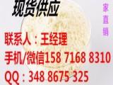 噻吩磺隆原药 厂家价格 销往新疆广东云南