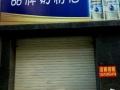 出租长泰县51平米商业街卖场1500元/月