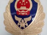 1米消防徽定制,1米消防徽价格,1米消防徽多少钱
