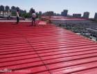 通州区专业彩钢房制作安装 彩钢房安装价格