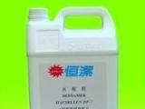 供应浓缩型中央空调水处理消泡剂