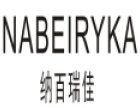 NABEIRYKA女裤 诚邀加盟