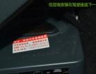 起亚K5专业汽车音响改装、全车隔音降噪解析,唐山博纳
