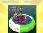 天蕊游乐供应水上乐园 移动梦幻乐园 水上世界水上漂浮物水滑梯