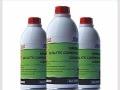威力狮风驰燃油宝汽油添加剂除积碳油路清洗剂省油宝