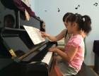 西安北郊汉城湖未央湖成人钢琴培训秋冬招生
