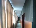 新装修商务宾馆客房出租低至38元/天,可短租!
