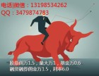 台州股票开户佣金手续费低至万一 台州证券公司 台州股民福利