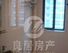 碧海明珠 北区三室精装修电梯房活动场所完善生活便利