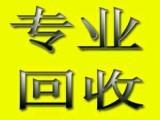 上海徐匯區回收二手家具收購 長寧區收購辦公家具桌椅回收