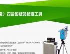 检测甲醛、除甲醛、空气净化治理、污染检测、室内除味
