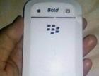个人黑莓手机转让或换机