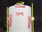 山东20吨PE储罐耐酸碱20吨塑料水塔20吨塑料水箱