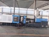 工厂转让800吨1000吨650吨470二手注塑机