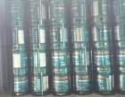 爱迪斯防水 柔韧性防水涂料厂家价格