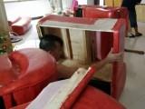 龙岗沙发翻新维修