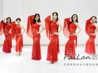 深圳中东肚皮舞培训 派澜舞蹈学院塑身肚皮舞培训班