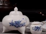 厂家直销陶瓷熏香器、定时调温电子香炉、青花牡丹 创意电子礼品