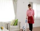家事达人家政保洁、家电清洗、空气净化治理