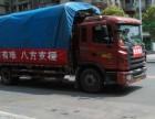 重庆6.8米9.6米大货车出租 江北区货车出租