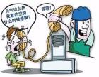 欢迎进入-成都华帝锅炉(各中心)售后服务网站电话