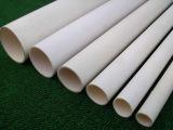 PVC穿线管厂家   pvc穿线管  pvc电线管 穿线管 pv