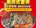 吃烤鱼去哪儿 音乐酒吧纸包鱼餐厅 龙潮烤鱼加盟