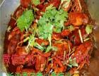 永州有学做口味虾技术 口味虾学习要多少钱 口味虾培训