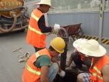 新都三河通厕所 清理化粪池 高压清理等管道疏通
