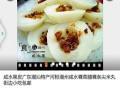 潮州特产糯米卷香水芋果咸水果