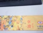 图木舒克可印logo一次性筷子套小龙虾三四件套