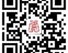 知满天 2017辽宁省公务员培训 技巧精讲班