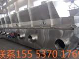 转让干燥机,三筒干燥机,微波干燥机,喷雾干燥机,流化床干燥机