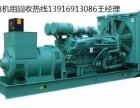 上海专业回收康明斯发电机 二手柴油发电机组收购