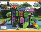 河北哪里有幼儿园玩具设备厂