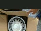 雪佛兰新赛欧 原厂钢轮毂 全新